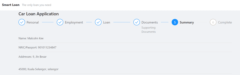The form that captures customer information required for loan application